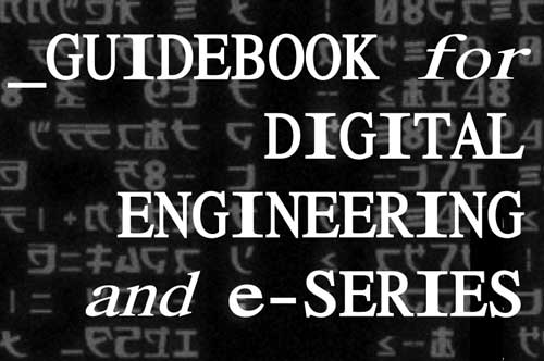 """Cover of a document reading """"Guidebook for Digital Engineering and e-Series"""""""